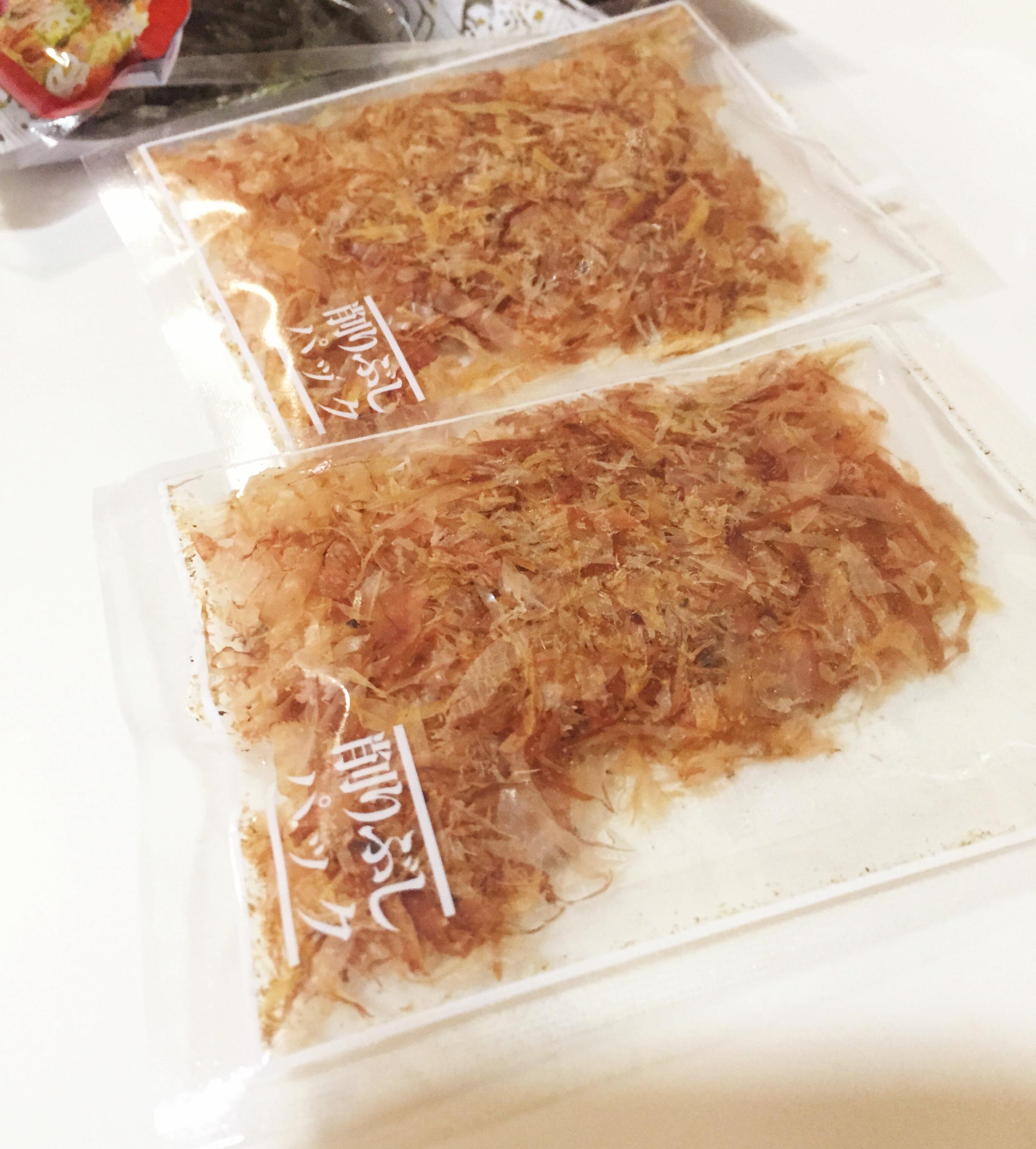 How To Make Bonito Onigiri